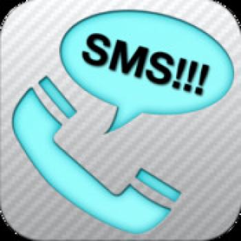Скачать Мелодии на СМС звуки бесплатно на звонок