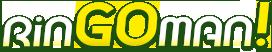 Ringoman - лучшие из лучших бесплатные рингтоны